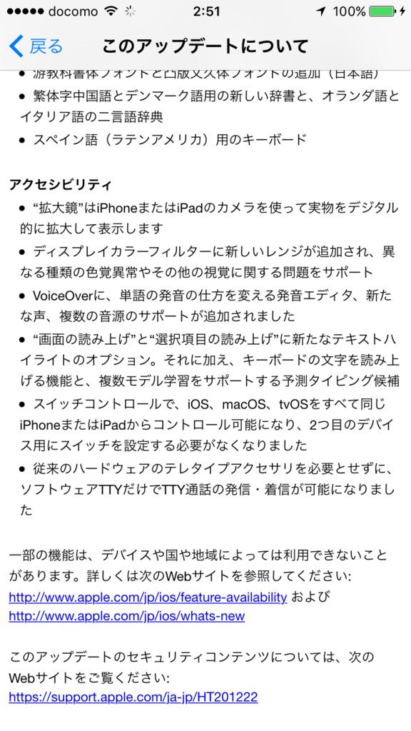 f:id:shigeo-t:20160914040358p:plain