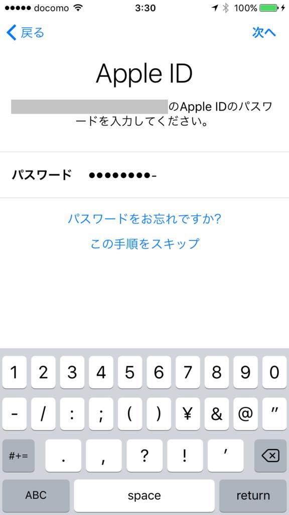 f:id:shigeo-t:20160914040742p:plain