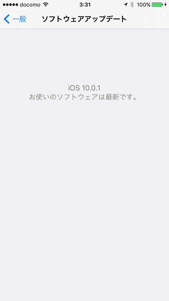 f:id:shigeo-t:20160914040930p:plain