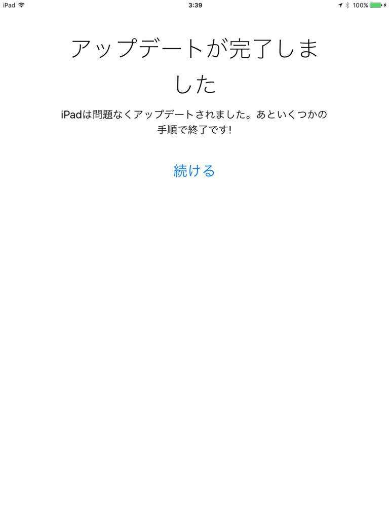 f:id:shigeo-t:20160914042944p:plain