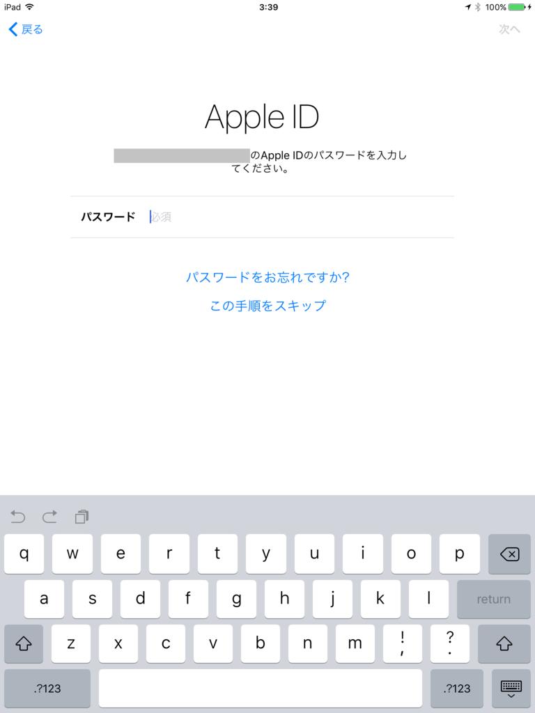 f:id:shigeo-t:20160914043037p:plain
