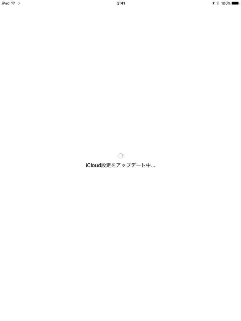 f:id:shigeo-t:20160914043422p:plain