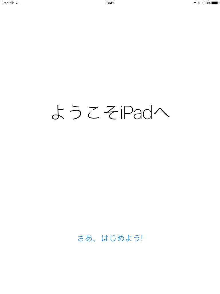 f:id:shigeo-t:20160914043618p:plain