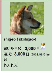 f:id:shigeo-t:20161017093157p:plain