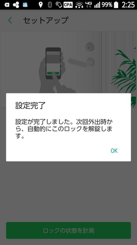 f:id:shigeo-t:20161022025359p:plain