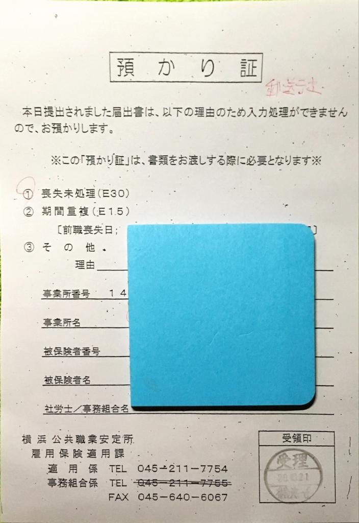 f:id:shigeo-t:20161023033649j:plain