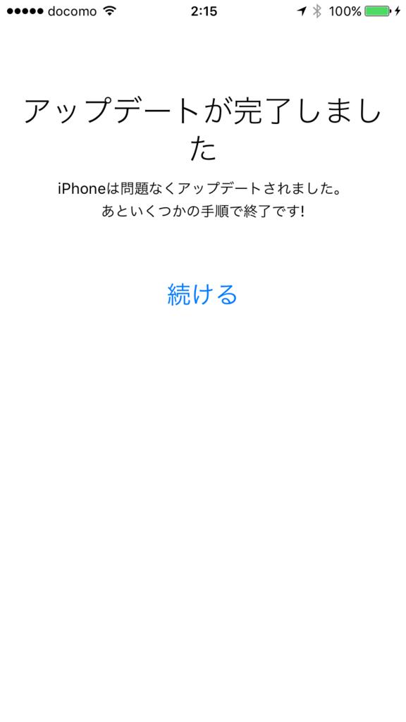 f:id:shigeo-t:20161025025959p:plain