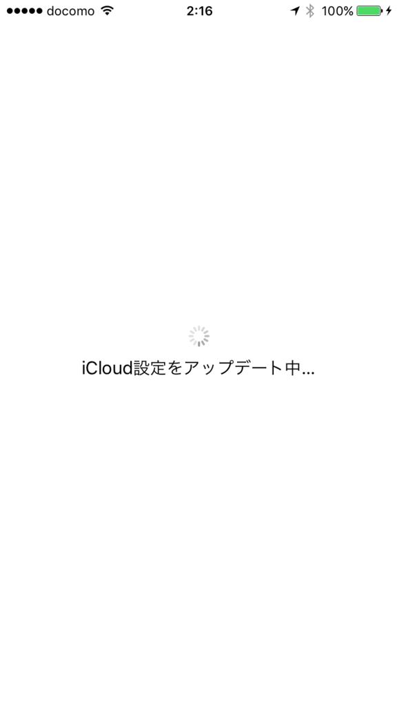 f:id:shigeo-t:20161025030015p:plain