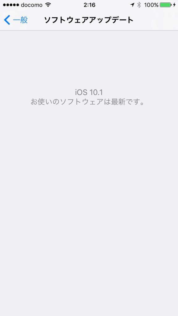 f:id:shigeo-t:20161025030445p:plain
