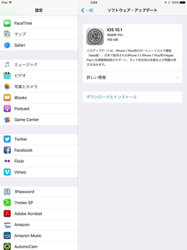 f:id:shigeo-t:20161025031407j:plain
