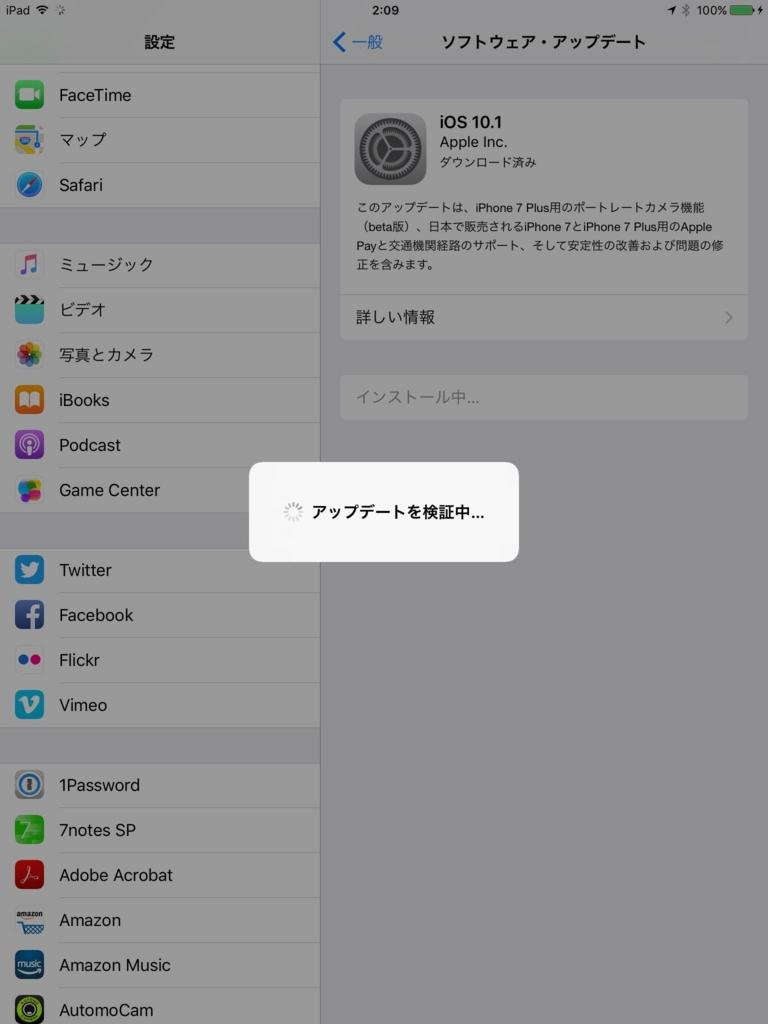 f:id:shigeo-t:20161025031654j:plain