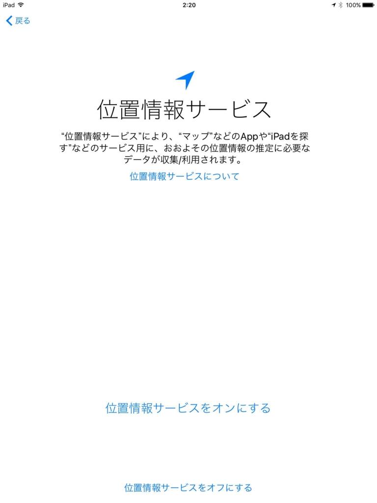f:id:shigeo-t:20161025032045j:plain