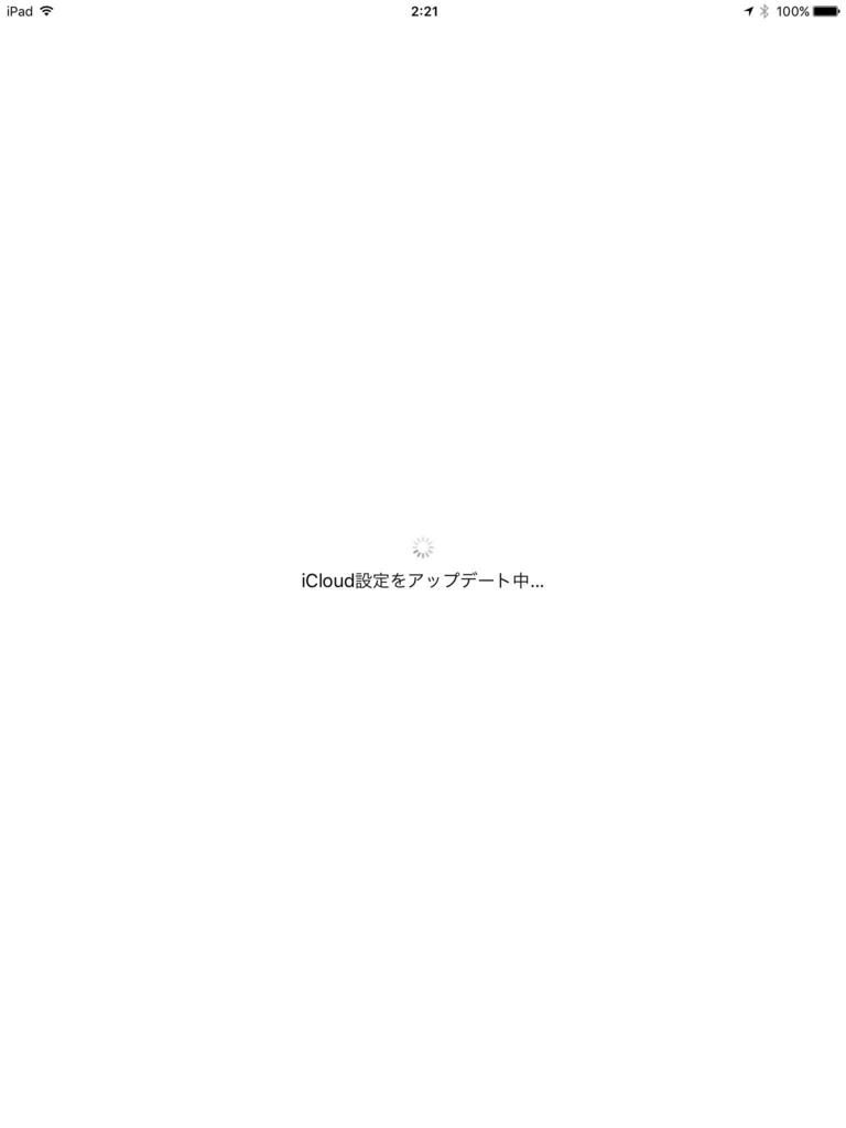 f:id:shigeo-t:20161025032321j:plain