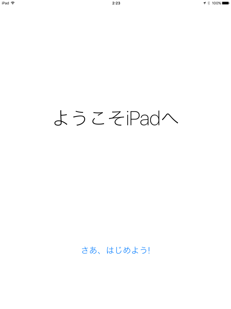 f:id:shigeo-t:20161025032830p:plain
