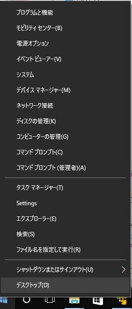 f:id:shigeo-t:20161102040221p:plain