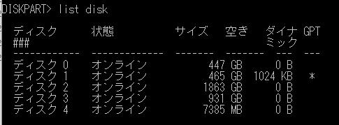 f:id:shigeo-t:20161102040616p:plain