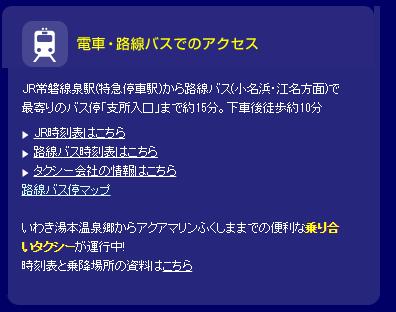 f:id:shigeo-t:20161120025327p:plain