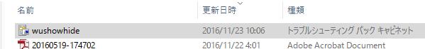 f:id:shigeo-t:20161124031614p:plain