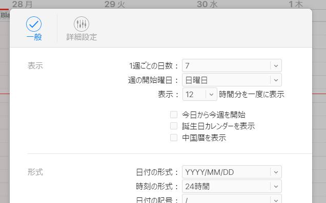 f:id:shigeo-t:20161127024009p:plain