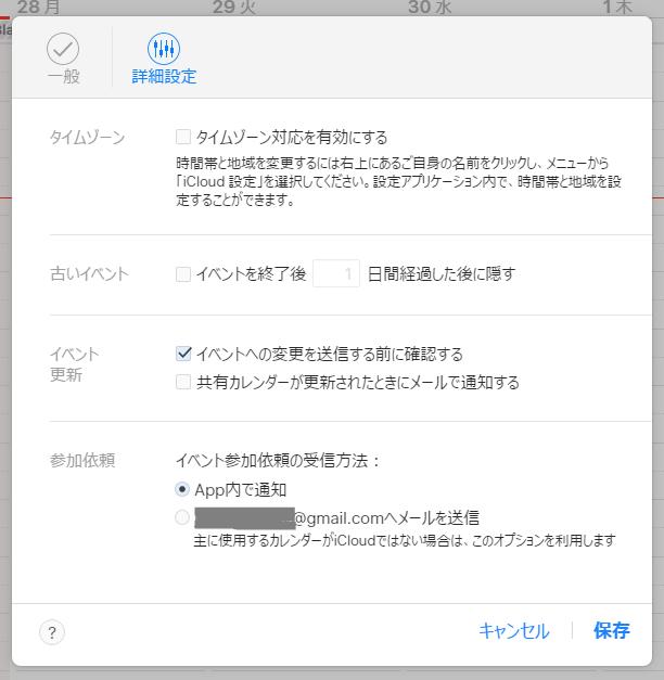f:id:shigeo-t:20161127024501p:plain