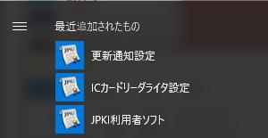 f:id:shigeo-t:20161212044029p:plain