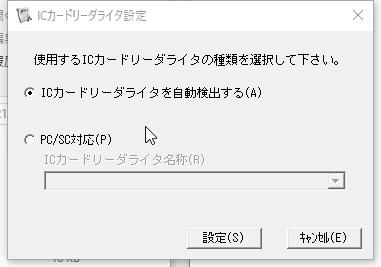 f:id:shigeo-t:20161212044118p:plain