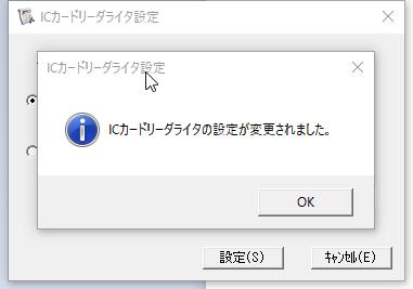 f:id:shigeo-t:20161212044225p:plain