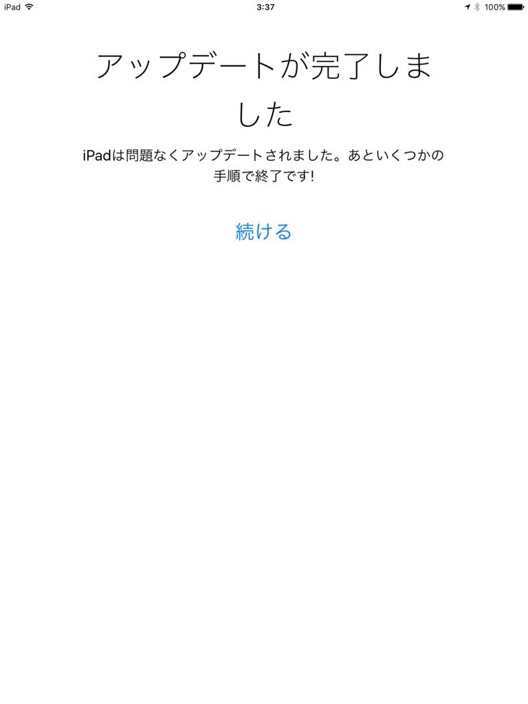 f:id:shigeo-t:20161213035909p:plain