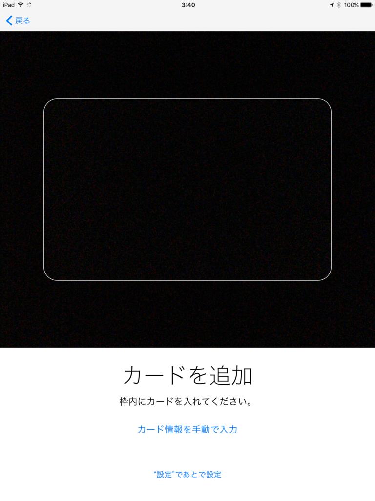 f:id:shigeo-t:20161213040335p:plain