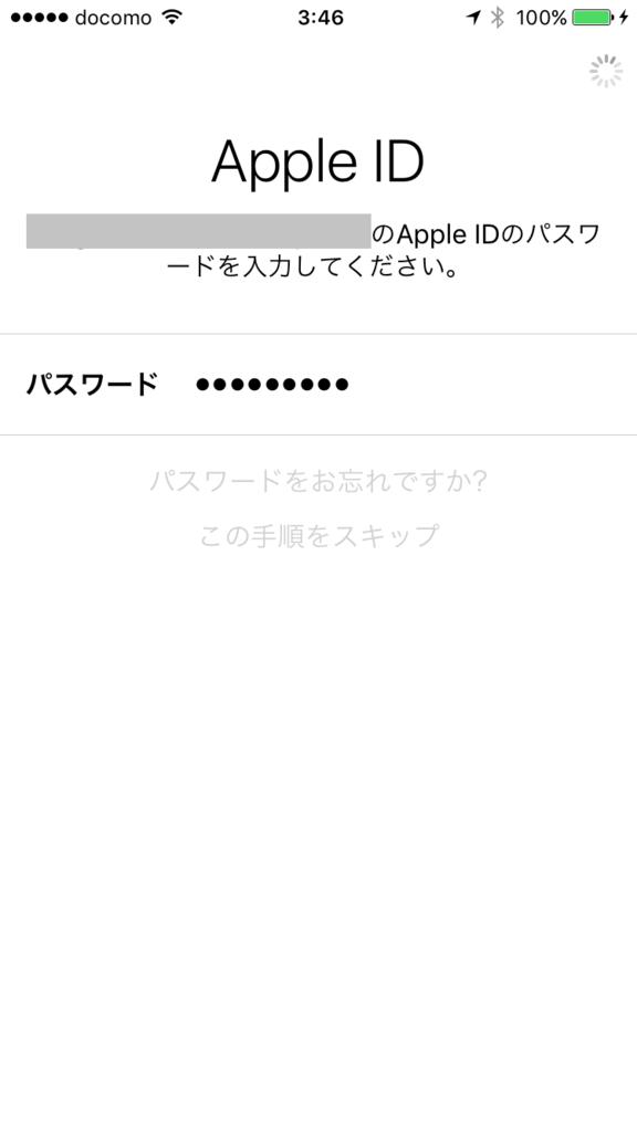 f:id:shigeo-t:20161213041954p:plain