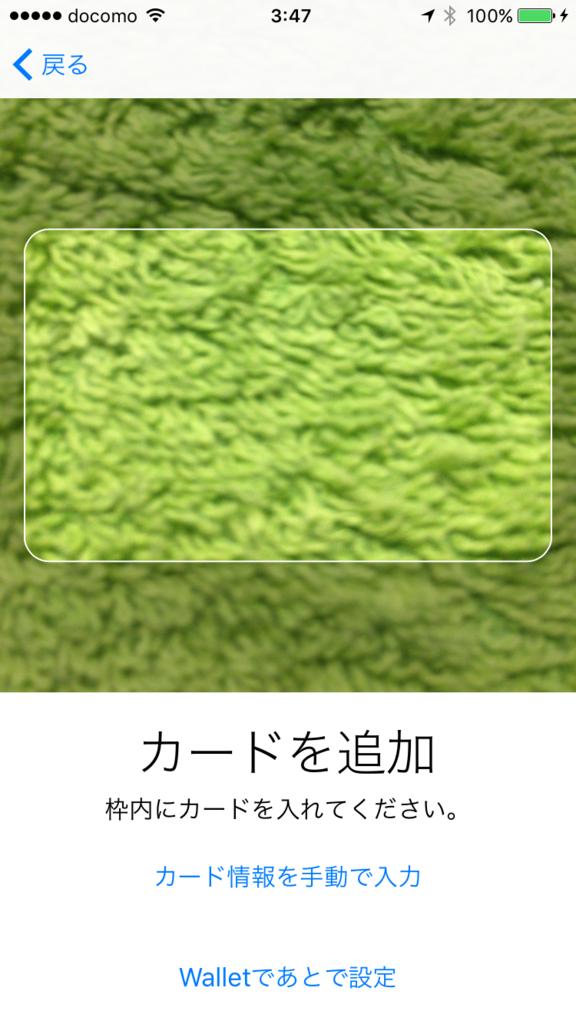 f:id:shigeo-t:20161213042119p:plain
