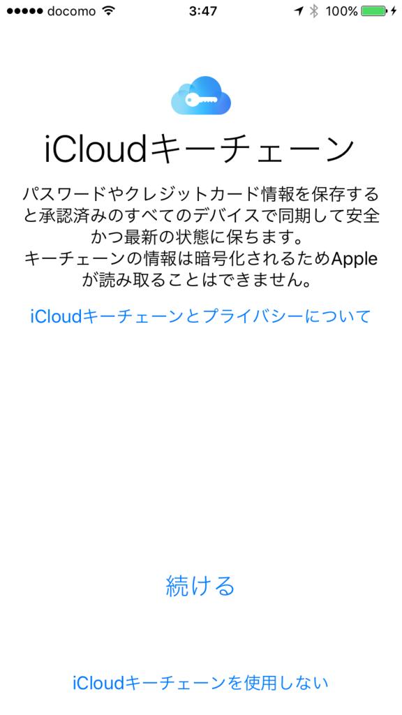 f:id:shigeo-t:20161213042218p:plain