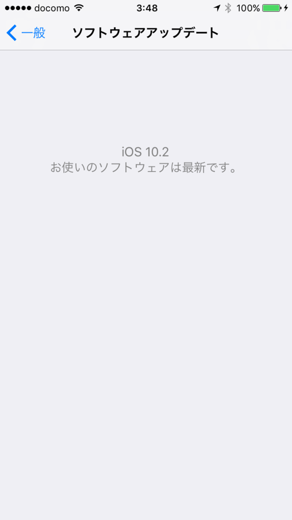 f:id:shigeo-t:20161213042446p:plain