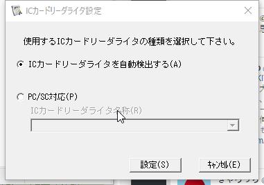 f:id:shigeo-t:20161214232653p:plain