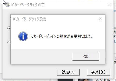 f:id:shigeo-t:20161214232742p:plain