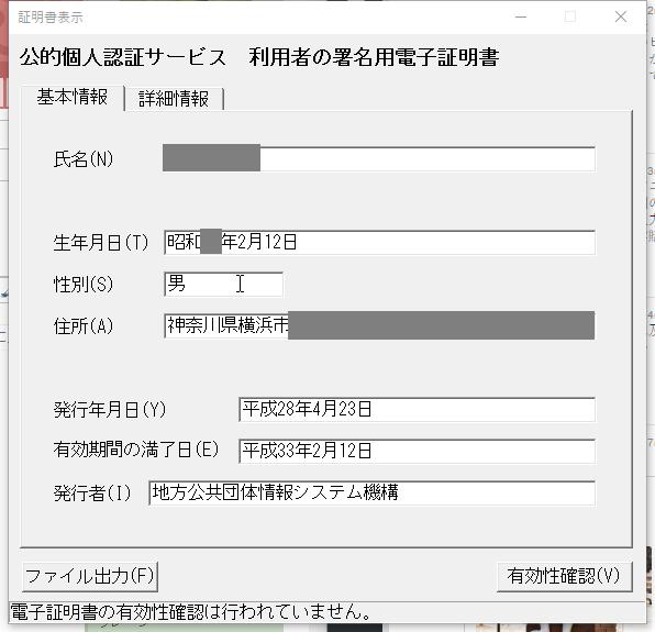 f:id:shigeo-t:20161215003213p:plain