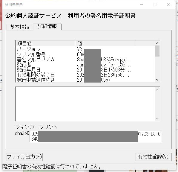 f:id:shigeo-t:20161215003400p:plain