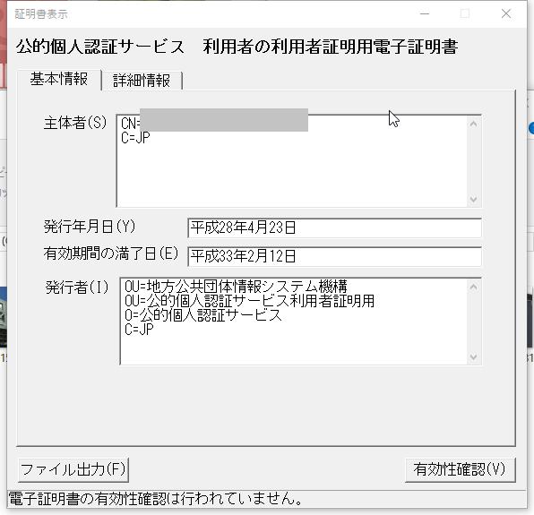 f:id:shigeo-t:20161216040837p:plain