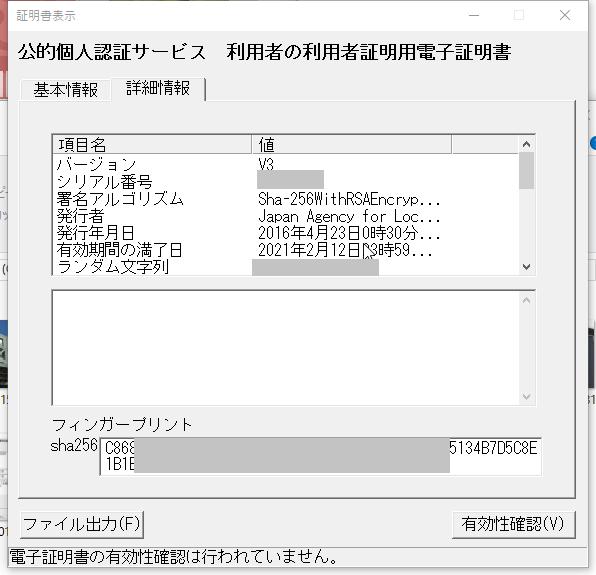 f:id:shigeo-t:20161216040920p:plain