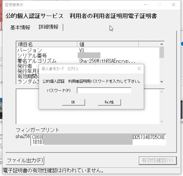 f:id:shigeo-t:20161216041012p:plain