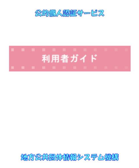 f:id:shigeo-t:20161226040124p:plain