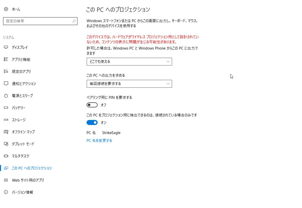 f:id:shigeo-t:20170103002219p:plain