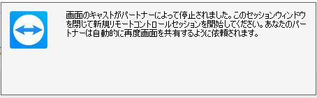 f:id:shigeo-t:20170104045628p:plain