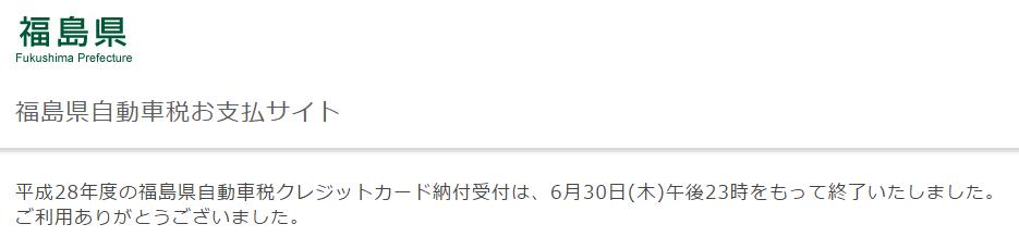 f:id:shigeo-t:20170107040301p:plain