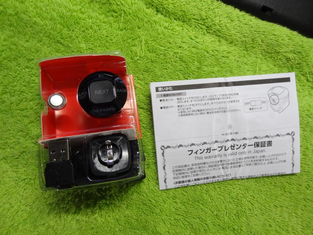 f:id:shigeo-t:20170119032520j:plain