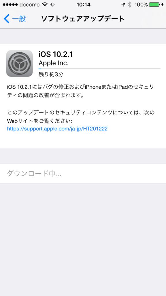f:id:shigeo-t:20170124103750p:plain