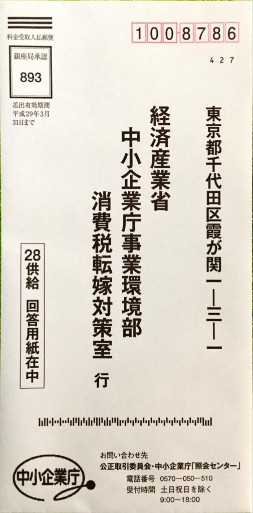 f:id:shigeo-t:20170126031858j:plain