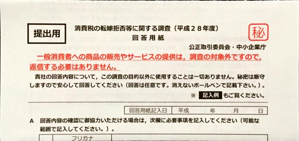 f:id:shigeo-t:20170126032701j:plain