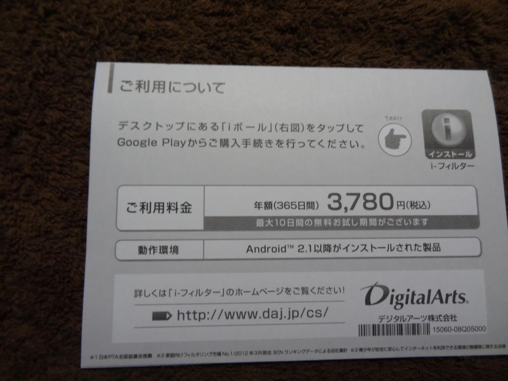 f:id:shigeo-t:20170207021335j:plain