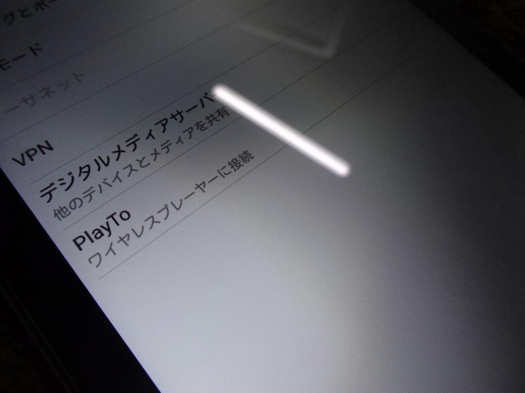 f:id:shigeo-t:20170207024544j:plain